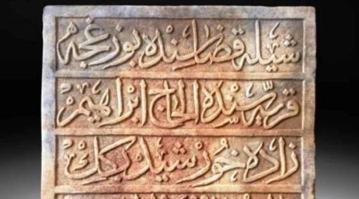 İBB, yurt dışına çıkarılan kayıp kitabeyi geri aldı